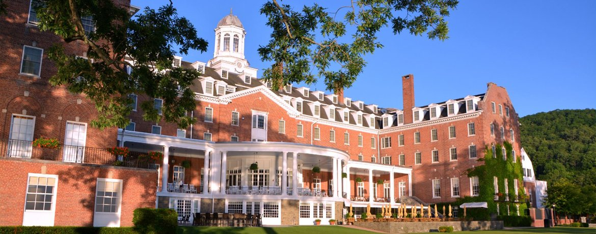 Mark your calendar for the 2016 SUNYCUAD Educational Conference, June 8-10 in Cooperstown